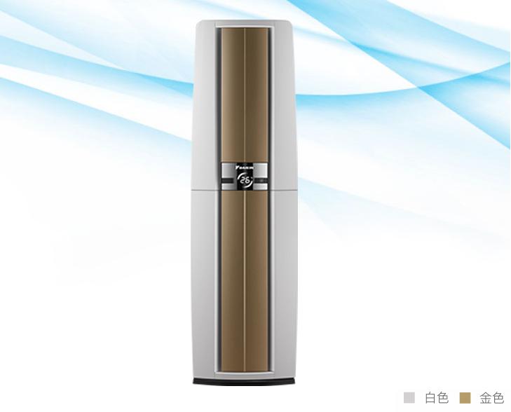 大金E-MAX帕蒂能柜机(一级能效3匹)